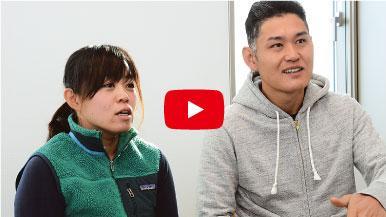 市民インタビュー 笹川 雄也さん 美奈さん
